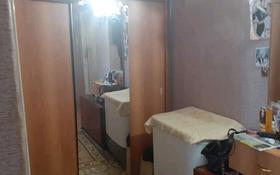 2-комнатная квартира, 45.5 м², 5/5 этаж, улица Ивана Франко 6 — Ленина за 6.5 млн 〒 в Рудном