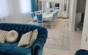 5-комнатная квартира, 193 м², 3/5 этаж, проспект Абулхаир-хана 66 за 55 млн 〒 в Атырау