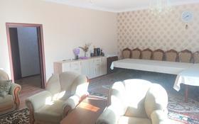 5-комнатный дом, 150 м², 15 сот., Дегдар за 40 млн 〒 в Алматы, Турксибский р-н