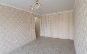 2-комнатная квартира, 46 м², 4/5 этаж, проспект Женис 71 за 13 млн 〒 в Нур-Султане (Астана), Сарыарка р-н