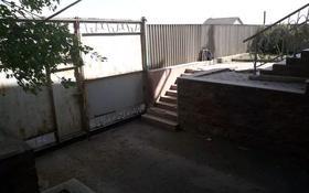 6-комнатный дом, 370 м², 15 сот., мкр Кунгей , Джандарбековой 1218 за 59.5 млн 〒 в Караганде, Казыбек би р-н