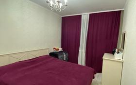 3-комнатная квартира, 70 м², 3/12 этаж, Сыганак 7 за 28 млн 〒 в Нур-Султане (Астана), Есильский р-н