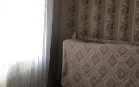 4-комнатный дом, 82 м², 0.0955 сот., Еркиндык 4 за 5 млн 〒 в Талдыкоргане