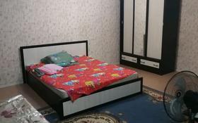 1-комнатная квартира, 36 м², 2/5 этаж посуточно, Микрорайон Жидебая батыра 7 за 4 000 〒 в Балхаше