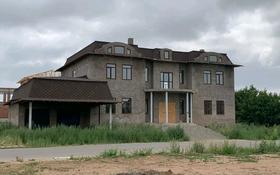 12-комнатный дом, 785 м², 15 сот., Панфилова за 150 млн 〒 в Нур-Султане (Астана), Алматы р-н