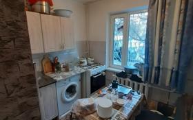 2-комнатная квартира, 46 м², 1/5 этаж, Мкр Жастар 26 за 11.4 млн 〒 в Талдыкоргане