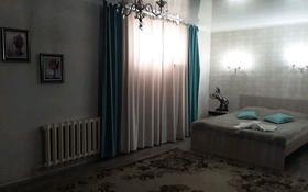 20-комнатный дом, 830 м², 6.7 сот., Козыбаева — Назарбаева за 159 млн 〒 в Костанае