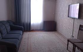 3-комнатная квартира, 80 м², 2/3 этаж, проспект Абая за 28 млн 〒 в Таразе