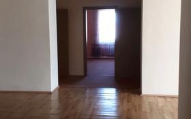 4-комнатная квартира, 150 м², 1/2 этаж помесячно, Кустанайская — Цветочная за 80 000 〒 в Костанае