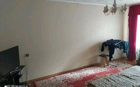 3-комнатная квартира, 60.2 м², 5/5 этаж, 22 мкр 170 — Ул.Беркимбаева за 7 млн 〒 в Экибастузе
