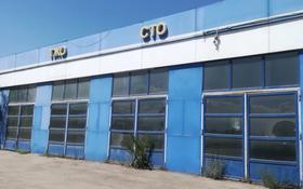 Автозаправочный комплекс (АЗС, сто) за 400 000 〒 в Алматы, Алатауский р-н