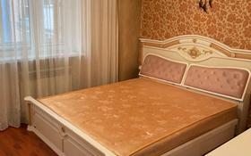 2-комнатная квартира, 70 м², 4/9 этаж посуточно, мкр Таугуль, Мустай Карима 12/17 — Саина за 10 000 〒 в Алматы, Ауэзовский р-н