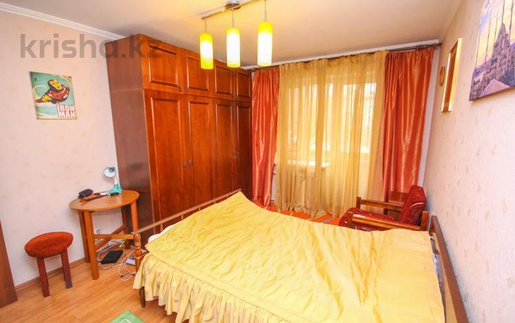 2-комнатная квартира, 48 м², 2/4 этаж, проспект Назарбаева 270 за 23 млн 〒 в Алматы, Медеуский р-н