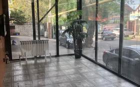 Помещение площадью 30 м², мкр Тау Самал за 250 000 〒 в Алматы, Медеуский р-н