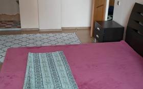 3-комнатная квартира, 72 м², 3/9 этаж помесячно, проспект Назарбаева — Маметовой за 120 000 〒 в Алматы, Алмалинский р-н