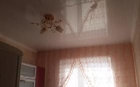 2-комнатная квартира, 53 м², 5/6 этаж, Мкр. Городок Строителей 5 — Пушкина за 12.6 млн 〒 в Кокшетау