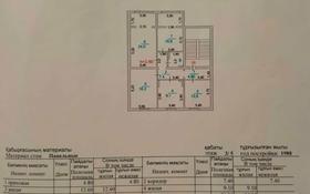 4-комнатная квартира, 96 м², 3/5 этаж, Привокзальный 3а 11а за 18.5 млн 〒 в Атырау
