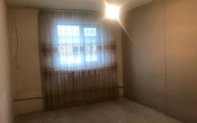 5-комнатный дом, 130 м², 4.5 сот., Багдаршам 15 за 6.5 млн 〒 в Байтереке (Новоалексеевке)