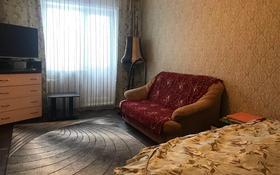 1-комнатная квартира, 30 м², 2/5 этаж посуточно, проспект Н.Назарбаева 7 — Торайгырова за 5 000 〒 в Павлодаре