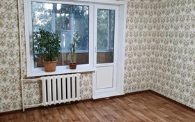 1-комнатная квартира, 30 м², 2/5 этаж, Кравцова 1/2 за 10.8 млн 〒 в Нур-Султане (Астана), р-н Байконур