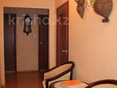 3-комнатная квартира, 75 м², 3/9 этаж посуточно, Летунова 95 — Тарана за 10 000 〒 в Костанае