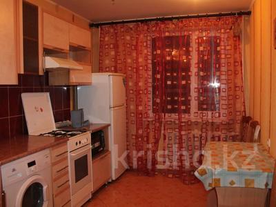 3-комнатная квартира, 75 м², 3/9 этаж посуточно, Летунова 95 — Тарана за 10 000 〒 в Костанае — фото 2