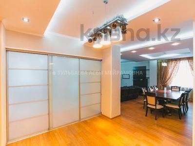 5-комнатная квартира, 200 м², 3/10 этаж, Кунаева 34 — Акмешит за 62 млн 〒 в Нур-Султане (Астана), Есиль р-н — фото 7