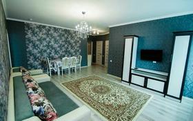 2-комнатная квартира, 75 м², 4/14 этаж посуточно, Сарайшык 7 — Сарайшик-акмешит за 12 000 〒 в Нур-Султане (Астана), Есиль р-н