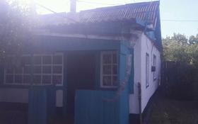 3-комнатный дом, 65 м², 12 сот., Станция Азат ул Школьная 2 за 2 млн 〒 в