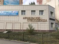 Здание, площадью 278 м²