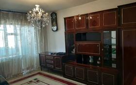 3-комнатная квартира, 80 м², 3/5 этаж помесячно, улица Карахан — Толе би за 80 000 〒 в Таразе