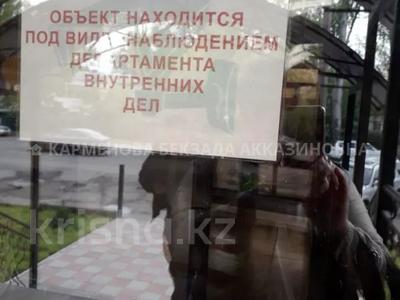 Здание, Сейфуллина — Котельникова площадью 700 м² за 3 000 〒 в Алматы, Турксибский р-н — фото 23