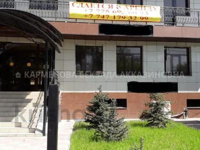 Здание, Сейфуллина — Котельникова площадью 700 м² за 3 000 〒 в Алматы, Турксибский р-н — фото 5