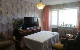 3-комнатная квартира, 62.3 м², 3 этаж, Павлова 23 за 16 млн 〒 в Павлодаре