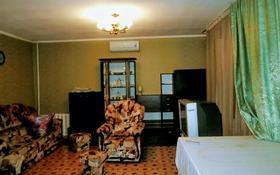3-комнатная квартира, 75 м², 2/5 этаж посуточно, проспект Достык-Дружба 191/1 — Сарайшык за 10 000 〒 в Уральске