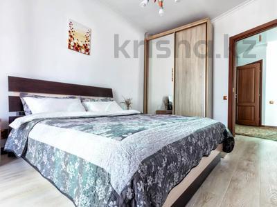 2-комнатная квартира, 55 м², 4/24 этаж посуточно, Сарайшык 7Б за 10 000 〒 в Нур-Султане (Астана) — фото 4