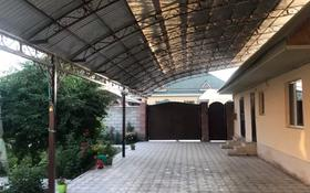 9-комнатный дом, 400 м², 8 сот., Кирова 11 за 35 млн 〒 в Таразе