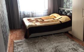 2 комнаты, 49 м², Боровской 59 — Куанышева за 17 000 〒 в Кокшетау