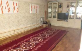 5-комнатный дом, 180 м², 5.5 сот., улица Ташенова 125 — Шолохова за 21 млн 〒 в Шымкенте