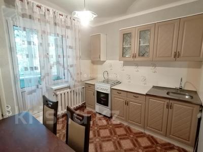 2-комнатная квартира, 54 м², 5/5 этаж, мкр Кунаева, Мкр Кунаева 9 за 12.5 млн 〒 в Уральске, мкр Кунаева