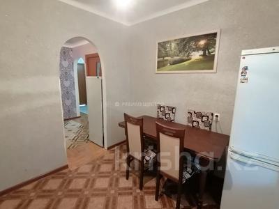 2-комнатная квартира, 54 м², 5/5 этаж, мкр Кунаева, Мкр Кунаева 9 за 12.5 млн 〒 в Уральске, мкр Кунаева — фото 2
