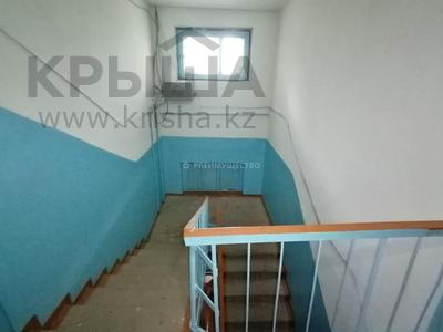 2-комнатная квартира, 54 м², 5/5 этаж, мкр Кунаева, Мкр Кунаева 9 за 12.5 млн 〒 в Уральске, мкр Кунаева — фото 14