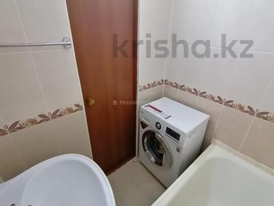 2-комнатная квартира, 54 м², 5/5 этаж, мкр Кунаева, Мкр Кунаева 9 за 12.5 млн 〒 в Уральске, мкр Кунаева — фото 6