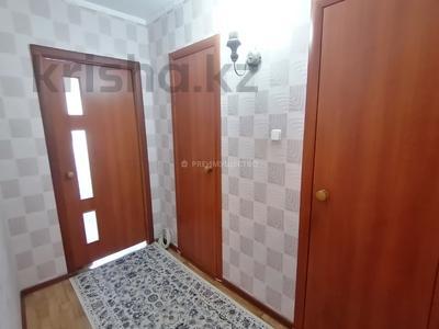 2-комнатная квартира, 54 м², 5/5 этаж, мкр Кунаева, Мкр Кунаева 9 за 12.5 млн 〒 в Уральске, мкр Кунаева — фото 10