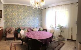 9-комнатный дом, 280 м², 8 сот., Көңіл толқыны 40а за 160 млн 〒 в Алматы, Медеуский р-н