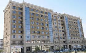 5-комнатная квартира, 197 м², 9/9 этаж, Сатпаева 60 за 69 млн 〒 в Атырау