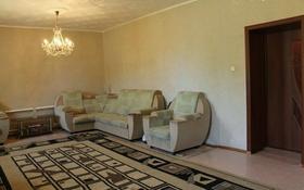 5-комнатный дом, 120 м², 256 сот., ул. Фабричная 44 за 9 млн 〒 в Темиртау
