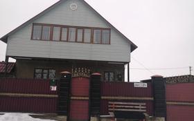 6-комнатный дом, 165 м², 6 сот., улица Наурызбай батыра 201а — Шалкар за 22 млн 〒 в Узынагаш