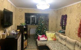 3-комнатная квартира, 70 м², 2/5 этаж, 18 микрорайон 4/5 — улица Рыскулова за 26 млн 〒 в Шымкенте