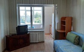 3-комнатная квартира, 60 м², 5/5 этаж, Айтеке би за 17.3 млн 〒 в Таразе
